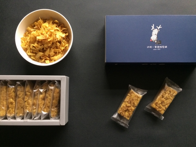 極簡時尚禮盒 3