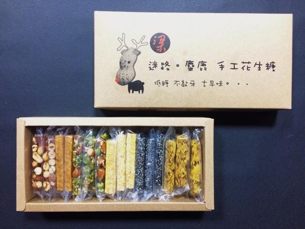 複古小禮盒 1